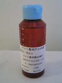 手術以外の多汗症治療法