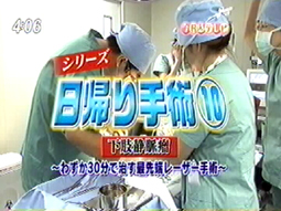 RKBテレビ「今日感テレビ」
